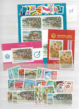 1978 MNH Indonesia year complete according to Michel system
