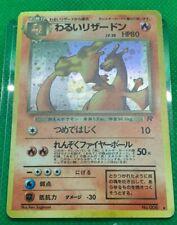 Dark Charizard Japanese Pokemon Card SEE OTHER AUCTION白04