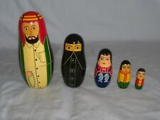 Set of 5 Wooden Muslim Family Russian Nesting Dolls