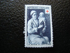 FRANCE - timbre yvert et tellier n° 967 n** (A9) stamp french