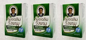 3 x 50 g. Wangphrom Thai Herbal Green Balm Massage Pain Relief Aromatherapy
