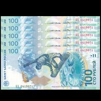 Lot 5 PCS, Russia, 100 rubles, 2014, P-New,  UNC > Sochi Olympics
