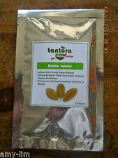 Tantora Guava Leaves (10 pcs) - Anti-Bacterial Natural Food for Dwarf Shrimps