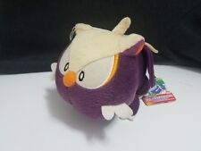 Stunky - Pokemon Plush Toy - Banpresto