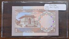Pakistan 1 Rupee Note - UNC - CAT $3.50