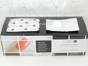 CND FOIL REMOVER WRAPS Gel Polish Removal 1 Wrap 250 Pack