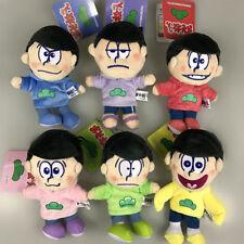 "Set of 6PCS SIX SAME Mr.Osomatsu-San Matsuno Osomatsu 4""/11cm Plush Doll"