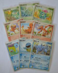 Japanese Pokemon 2004 Random Starter Deck 9 Set BULBASAUR, CHARMANDER, SQUIRTLE+
