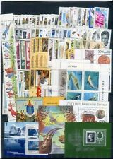 1990 USSR. Full year (116 stamps +6 blocks). MNH