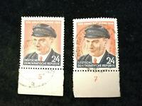 DDR Deutsche Post 1954 - MiNr. 432    Todestag von Ernst Thälmann, 2x Unterrand