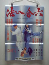 THE SIX DIRECTIONS BOXING non shaw brothers poster 1980 DAVID CHIANG