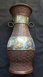 Antike Cloisonné - Vase kupferfarben Emaille China sehr alt