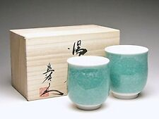 YUNOMI set of 2 Japanese tea cup Arita yaki SHINEMON kiln KINYOU w/box