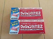 Shionogi Japan CUSHION CORRECT EZ denture grip adhesive 30g (2 pieces)  F/S