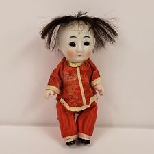 Porcelain Chinese Small Doll Open Close Eyes Traditional Clothing Vintage Jointe