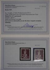 TREFF BERLIN MiNr 41 Plattenfehler V gestempelt geprüft Befund BPP 500,-