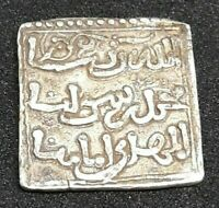 Almohad / Almohades Square Dirham Silver Islamic Coin Andalus High Grade