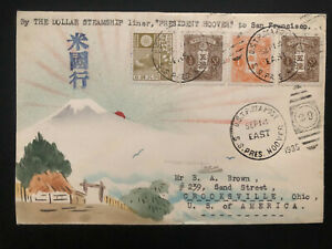 1935 Sea Post SS President Hoover Japan Karl Lewis Cover To Crooksville OH USA
