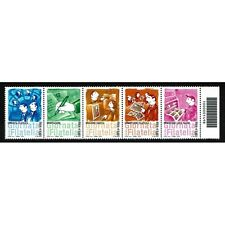 REP0349 - 2012 Giornata Filatelia Codice a Barre DX