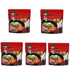 5Pcs Korean Military Food Camping Rice and Ramen Meal Combat Emergency Rations