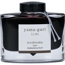 Namiki Pilot Iroshizuku Bottled Ink - Yama-Guri (Wild Chestnut) - Dark Brown
