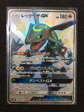 Pokemon Card Japanese S&M Ultra Shiny Rayquaza GX 240/150 SSR SM8b Mint