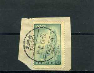 TAIWAN , 'frag cover''> PRESIDENTS MANSION''  >1958> TO   U.S.