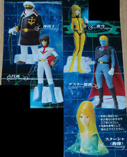 Bandai Star Blazers Space Battleship Yamato Gashapon Full Set of 5pcs 2005