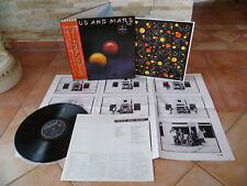 "Wings""Venus And Mars""audiophile Japan LP+OBI+POSTER-all Insert-MINT-STICKER"
