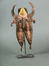 Karahut, Abelam peoples, Maprik/Wosea Area,Vintage Powerful