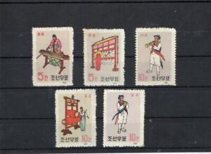 Korea 1963  Mi 477-81  mint no gum 11.-Eu