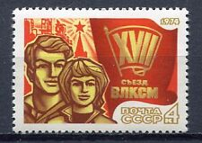 29530) RUSSIA 1974 MNH** Young Communist League 1v.