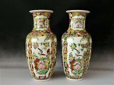 More details for pair of vintage cantonese vases ~ free uk postage