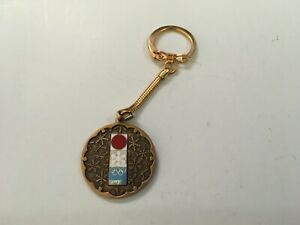 1972 SAPPORO OLYMPIC KEY CHAIN MEDAL