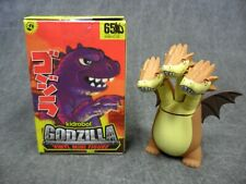 Kidrobot Godzilla NEW * Ghidorah * Blind Box Vinyl Figure King of the Monsters
