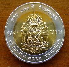 10 Baht Bimetall 150.Geb. Dchaufah Panurangsi Thailand 2013 Nr. 60