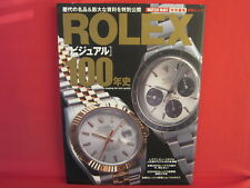 ROLEX 100-Year History Book Illustrated Encyclopedia Book