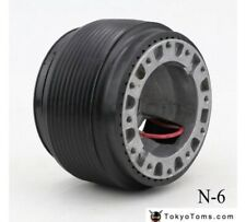 Racing Steering Wheel Hub Adapter Boss Kit For Nissan - Skyline - Silvia - 300z