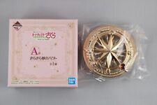 NEW Card Captor SAKURA Ichiban Kuji Coffret A Face Powder Compact Starry Magic