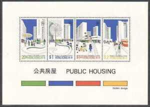 1981 Hong Kong #376-379 Souvenir Sheet - Public Housing Mint Never Hinged