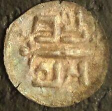 SCARCE UNC.  - 1776 - 1779 NEPAL SILVER 1 ( ONE) DAM RANA BAHADUR SAHA