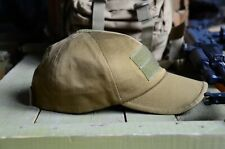 Tactical Russian Army Ball Cap, Baseball Cap Khaki, Coyote or Desert sand