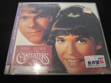 Carpenters - Yesterday Once More - Chinese Pressing - Excellent