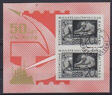 Sowjetunion Block 47, gest., 1967, used