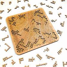 Mind Bending Puzzle - Diabolical (200 Pieces) - Fractal Puzzle - Wood Fractal...