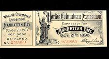1893 World's Columbian Exposition Chicago Manhattan Day Unused Ticket