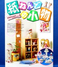 Paper Clay Decoration Goods /Japanese Handmade Craft Pattern Book