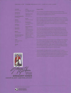 #1908 (55c} Forever Gregory Hines #5349 Souvenir Page