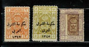 Saudi Arabia #L46,47,50 1924 MLH