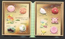 JAPAN 2018 TRADITIONAL DIETARY CULTURE (CUISINE) SERIES NO. 4 (WAGASHI) S/SHEET